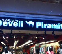Develi Piramit Işıklı Kutu Harf Ve Kompozit Oyma Tabela